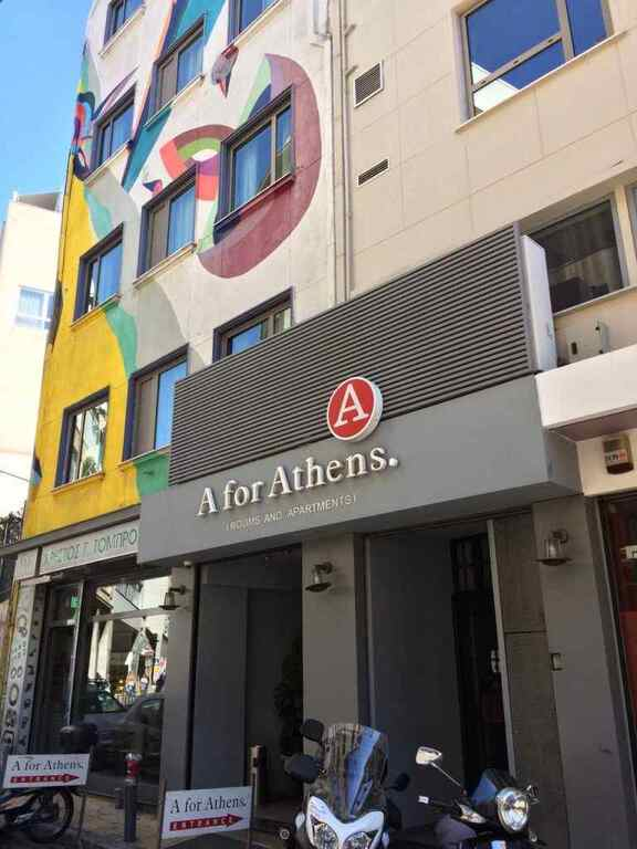 A for Athens hotel, A for Athens hotel amenities